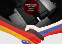 ARIS erweitert seine Kompetenzen dort, wo sie gebraucht werden. Mit unserer Erfahrung und unseren hochwertigen Produkten wie dem Tensor Stellantrieb möchten wir zukünftig auch den russischen Markt verstärkt bedienen. Mit neuem Ansprechpartner in Russland ist unser Vertrieb ab sofort samt fachkundiger Beratung von A bis Z vor Ort tätig. Wir schlagen Brücken mit Leidenschaft, die verbindet!